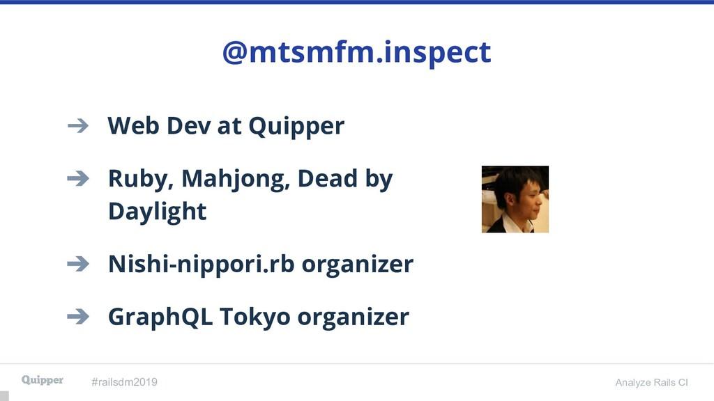 #railsdm2019 Analyze Rails CI ➔ Web Dev at Quip...