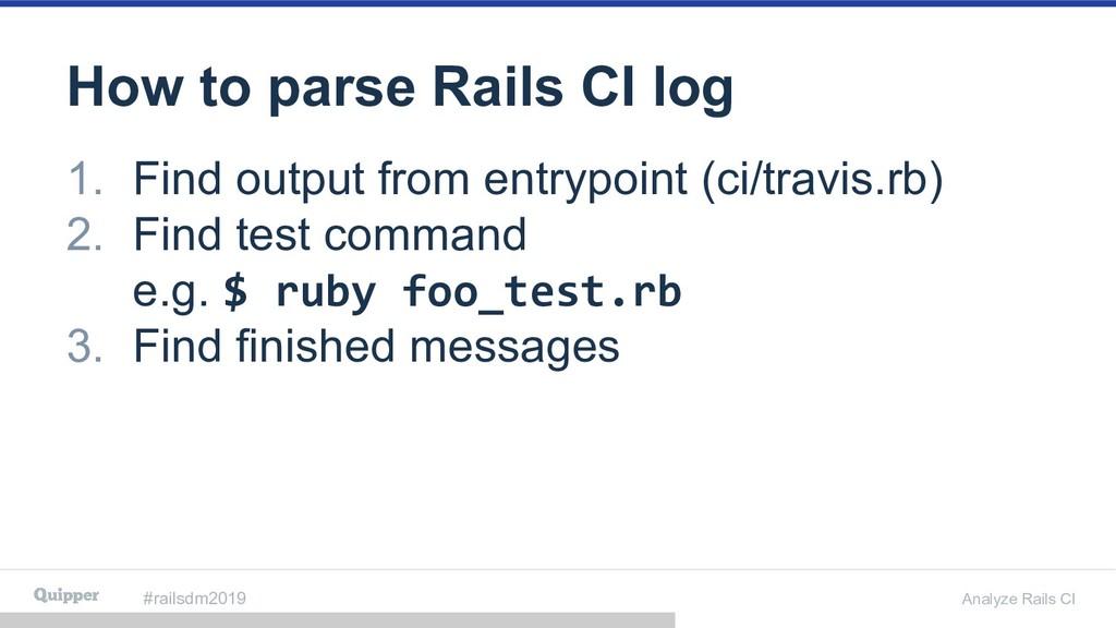 #railsdm2019 Analyze Rails CI How to parse Rail...