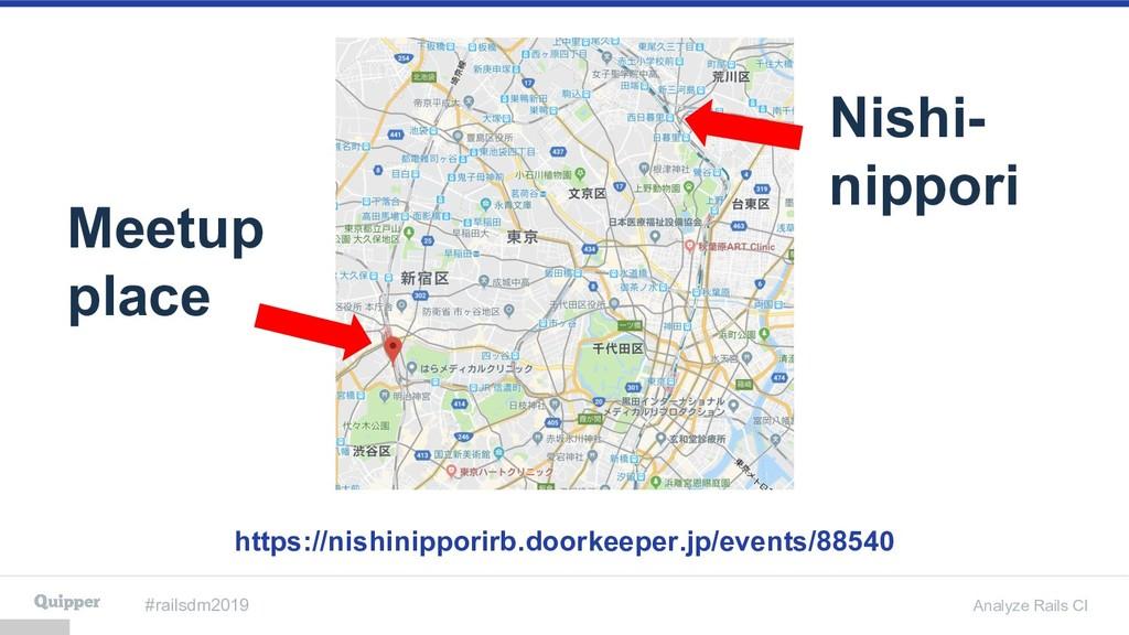#railsdm2019 Analyze Rails CI https://nishinipp...