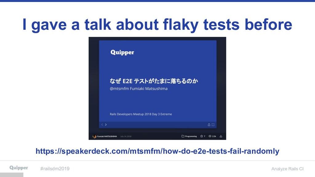 #railsdm2019 Analyze Rails CI I gave a talk abo...