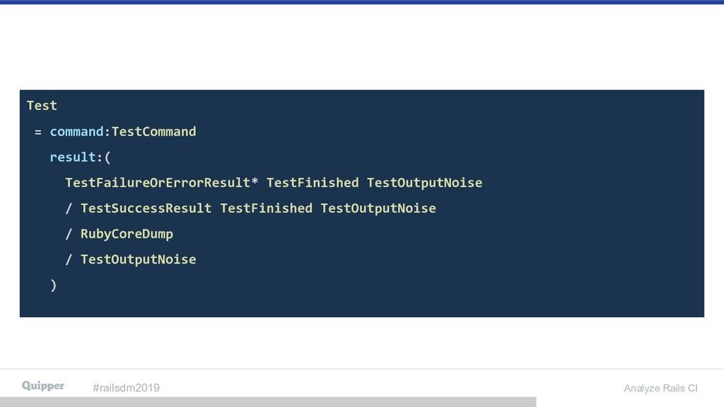 #railsdm2019 Analyze Rails CI Test = command:Te...