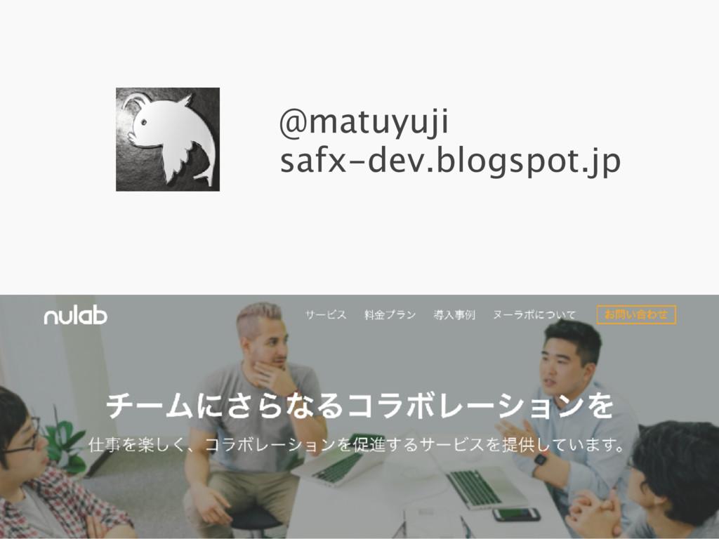 @matuyuji safx-dev.blogspot.jp