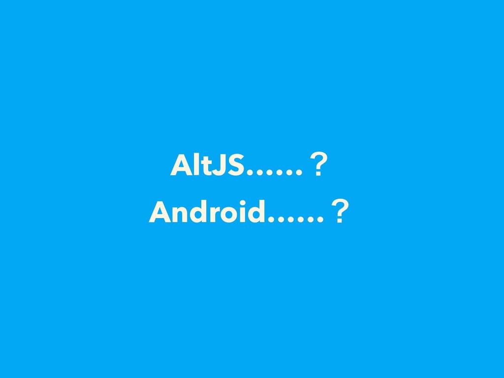 AltJS……ʁ Android……ʁ