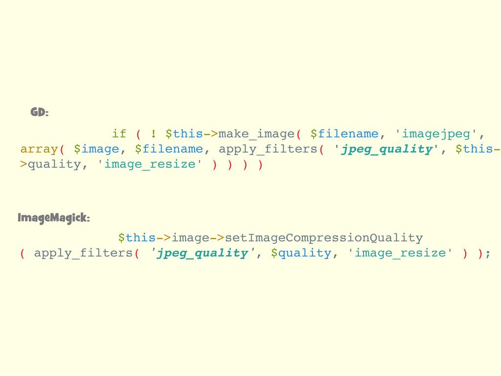 if ( ! $this->make_image( $filename, 'imagejpeg...