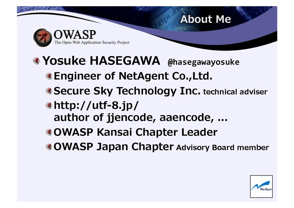 ! Yosuke HASEGAWA  @hasegawayosuke ...