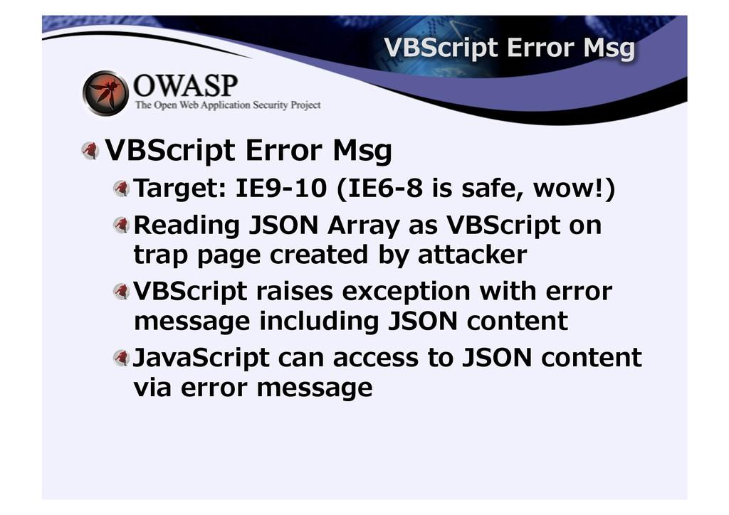 ! VBScript Error Msg  ! Target: I...