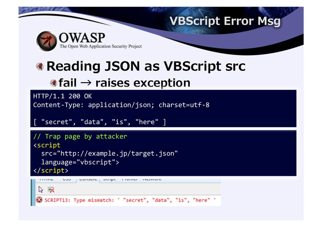 ! Reading JSON as VBScript src ...