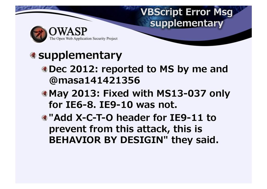 ! supplementary  ! Dec 2012: reporte...