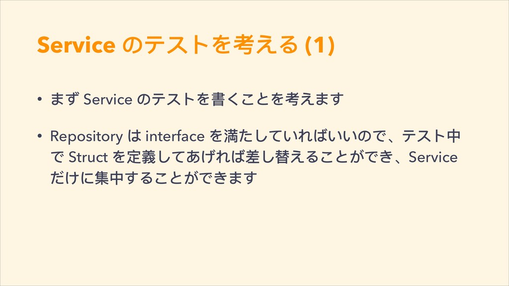 Service ΄ϓφϕΨᘍ͞Ρ (1) • ΔͰ Service ΄ϓφϕΨ䨗ͥͩ;Ψᘍ͞Δ...