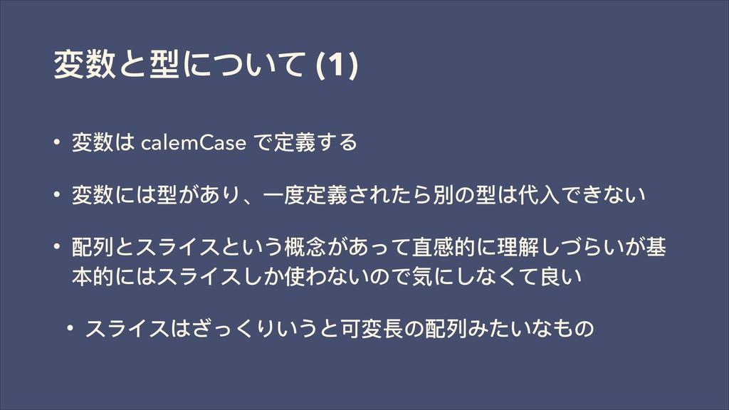 䄜හ;ࣳͺ͚ͼ (1) • 䄜හ΅ calemCase ͽਧ嬝ͯΡ • 䄜හ΅ࣳ͘͢Π̵Ӟ...