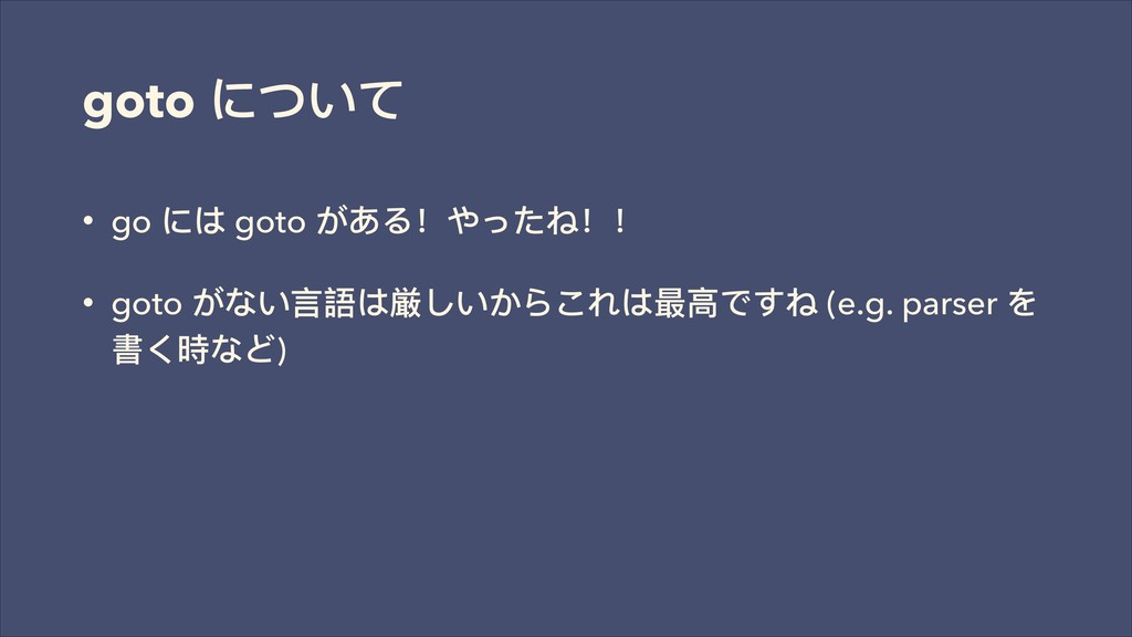 goto ͺ͚ͼ • go ΅ goto ͘͢ΡѺΚ͵ѺѺ • goto ͚͢承΅...