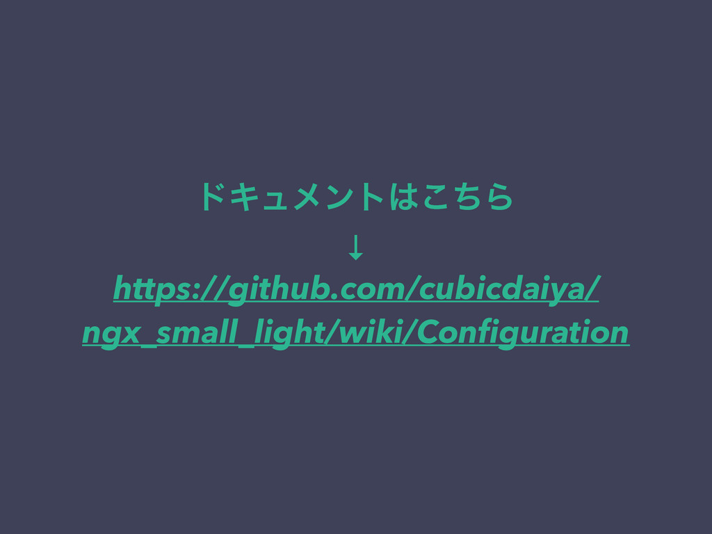 υΩϡϝϯτͪ͜Β ↓ https://github.com/cubicdaiya/ ngx...