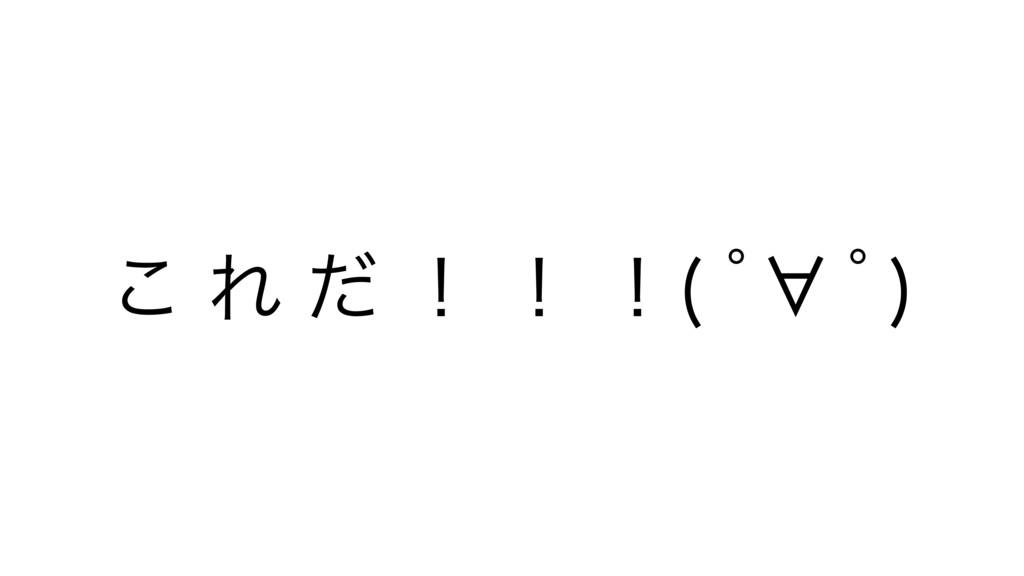 ͜ Ε ͩ ʂ ʂ ʂ ƅ㱼ƅ