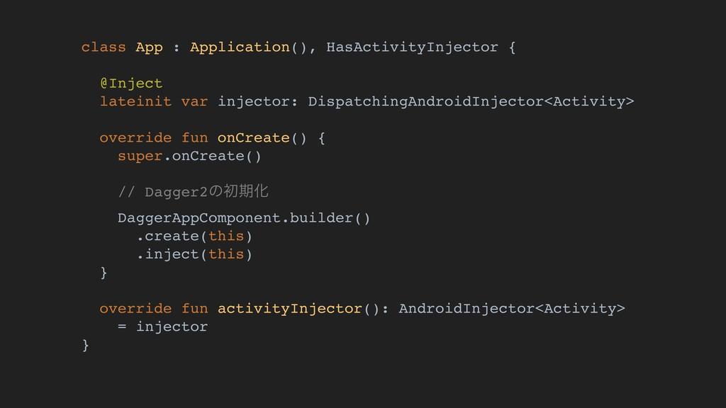 class App : Application(), HasActivityInjector ...