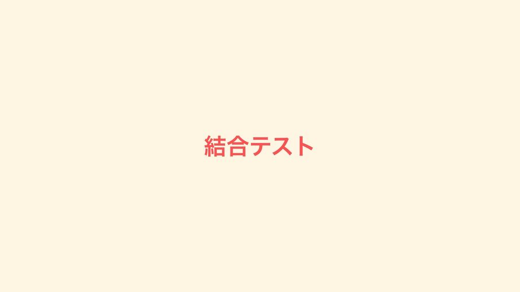 ݁߹ςετ