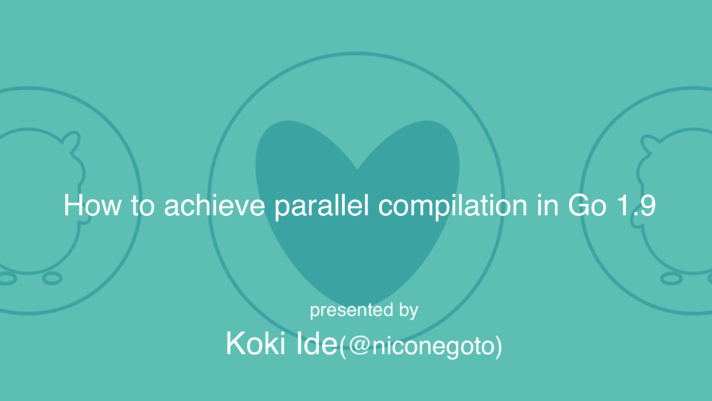 How to achieve parallel compilation in Go 1.9