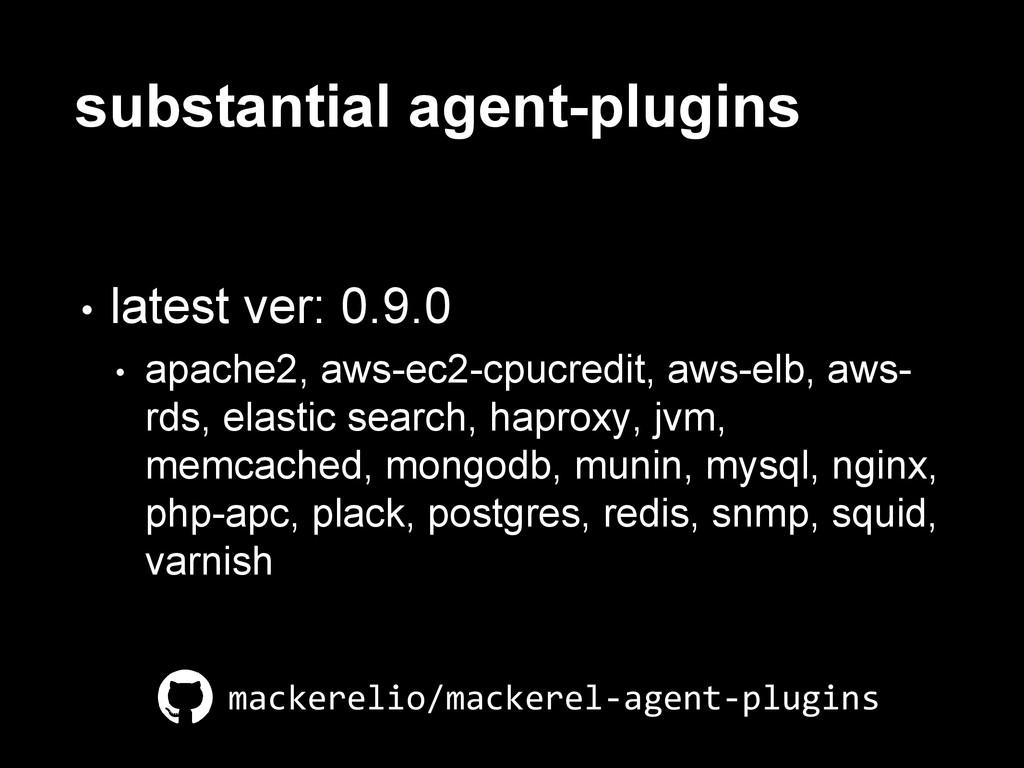 substantial agent-plugins • latest ver: 0.9.0 •...