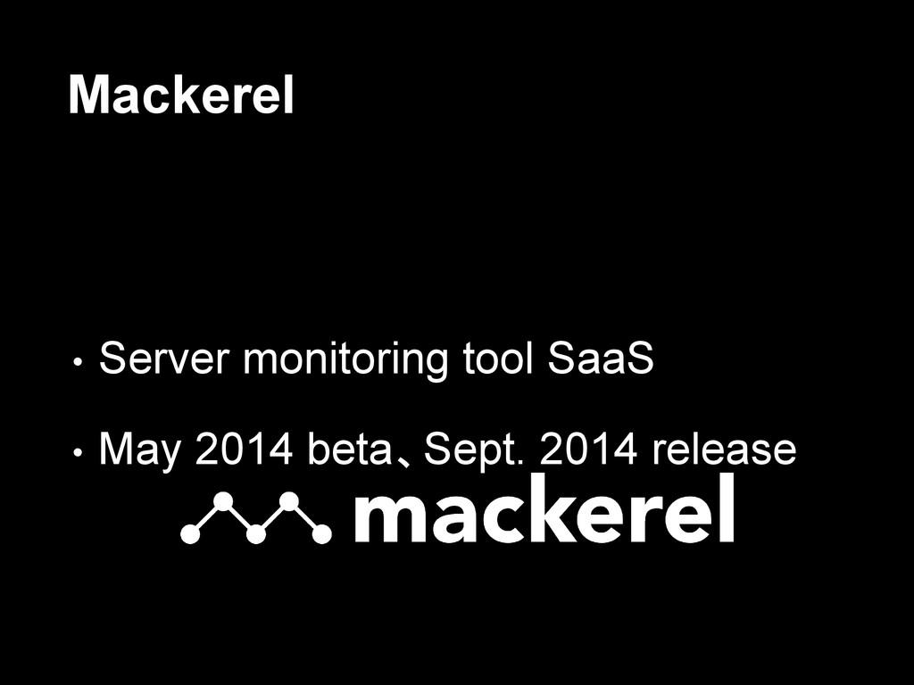 Mackerel • Server monitoring tool SaaS • May 20...