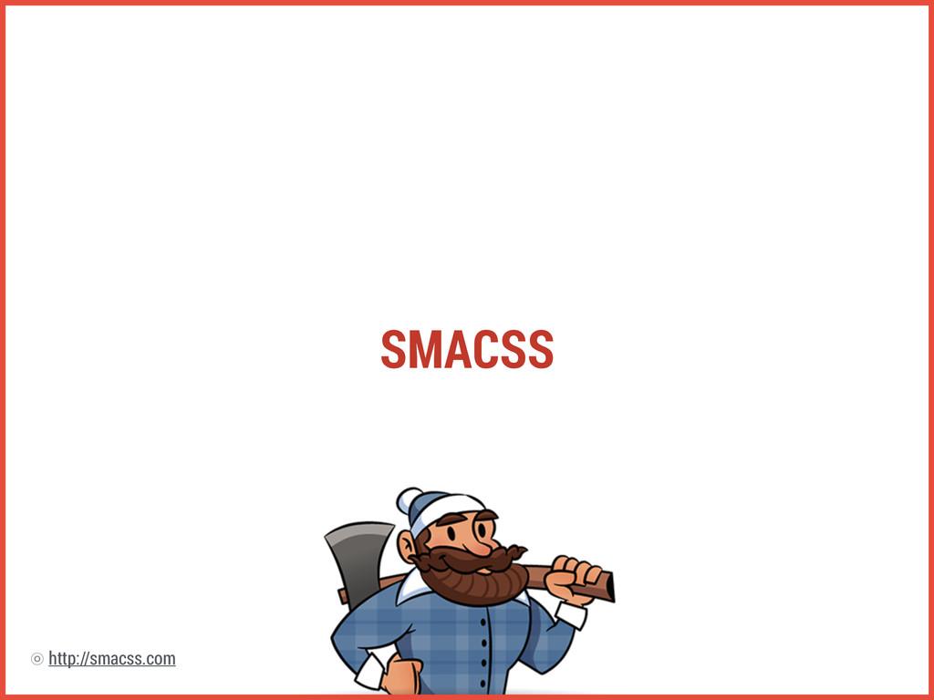 SMACSS http://smacss.com ⡗