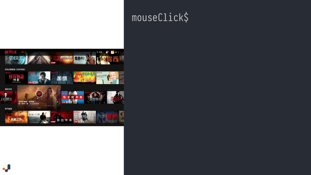 mouseClick$