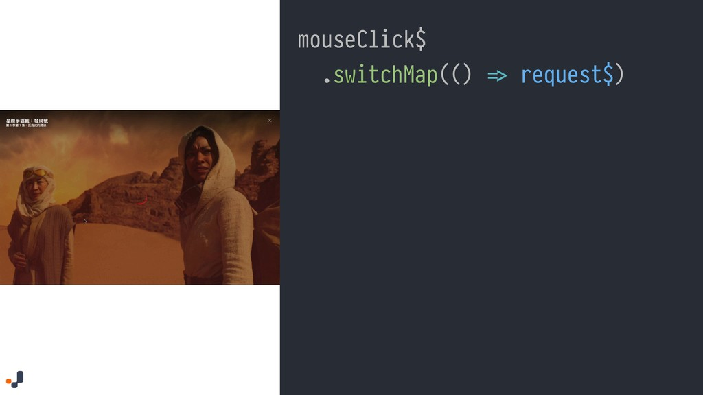 mouseClick$ .switchMap(() !=> request$) mouseCl...