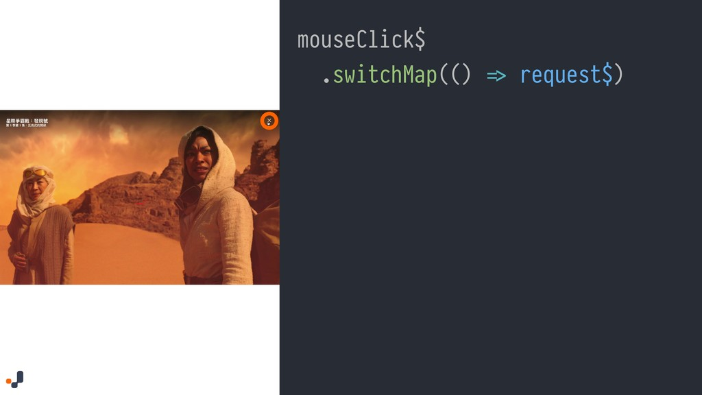 mouseClick$ .switchMap(() !=> request$)