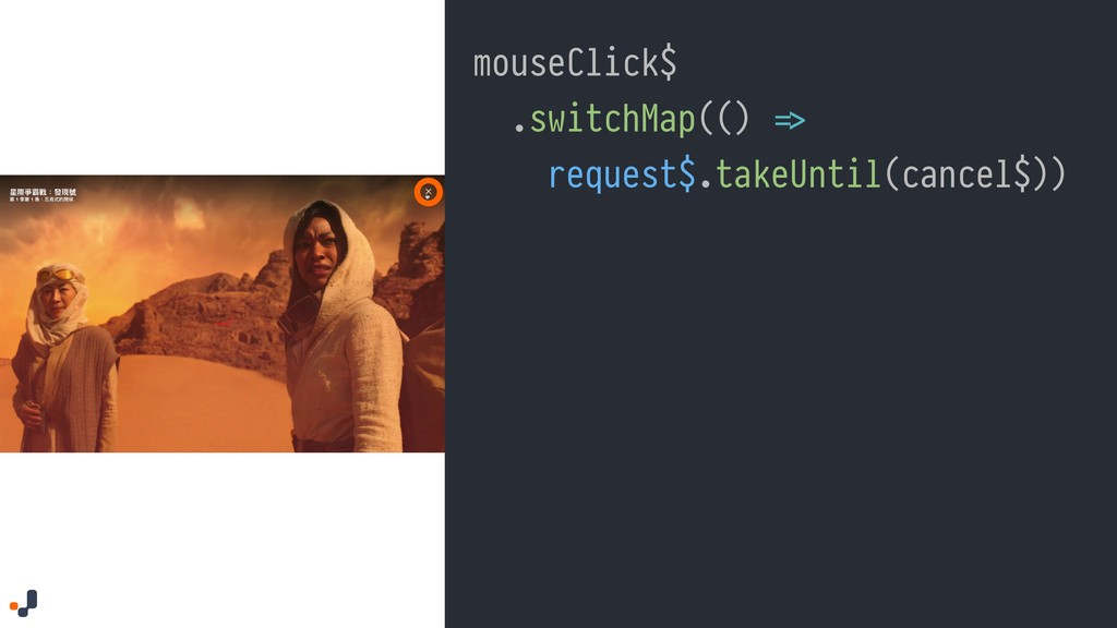 mouseClick$ .switchMap(() !=> request$.takeUnti...