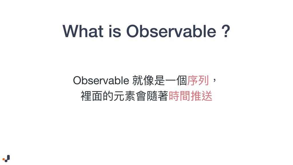 Observable 疰猟ฎӞ㮆ଧڜ牧 愊ᶎጱزᔰ䨝褰茐碻樌വ蝑 What is Obser...