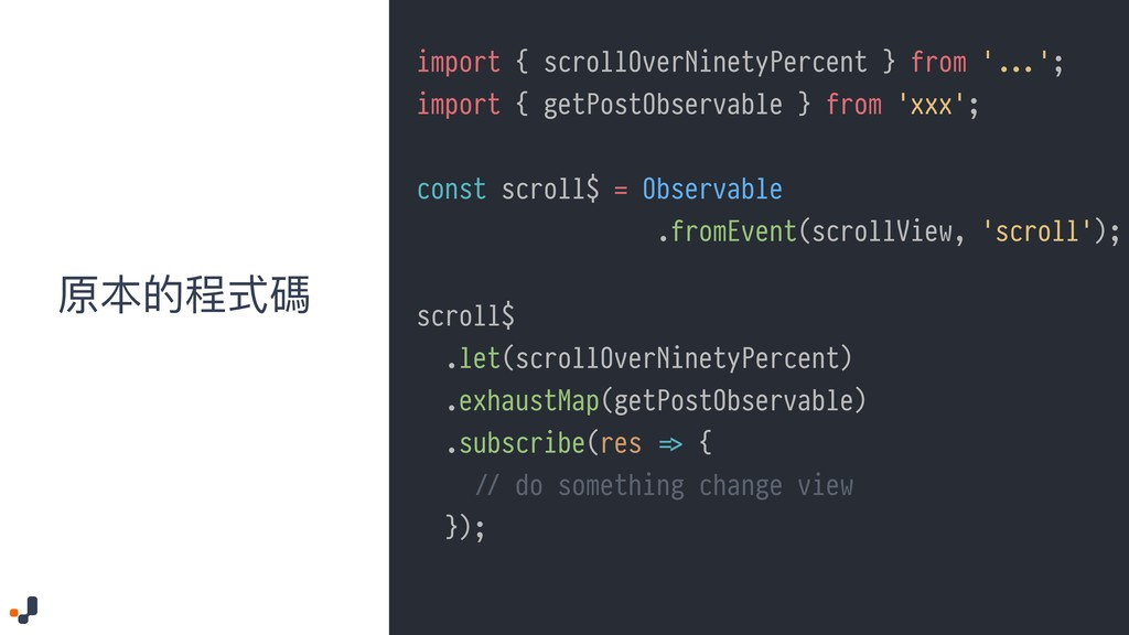 ܻጱ纷ୗ嘨 import { scrollOverNinetyPercent } from ...