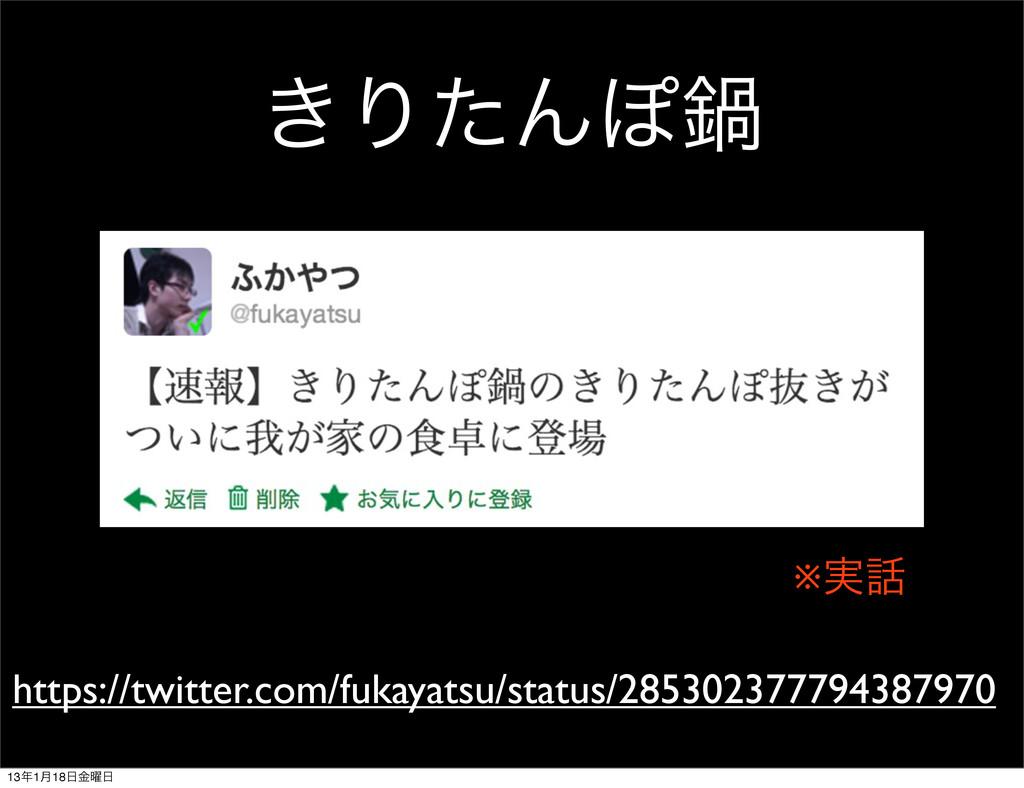 ͖ΓͨΜΆು ※࣮ https://twitter.com/fukayatsu/status...