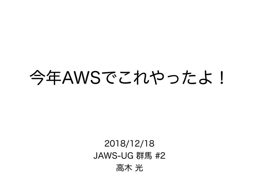 """ࠓ""""84Ͱ͜ΕͬͨΑʂ  +""""846(܈അ ߴޫ"""