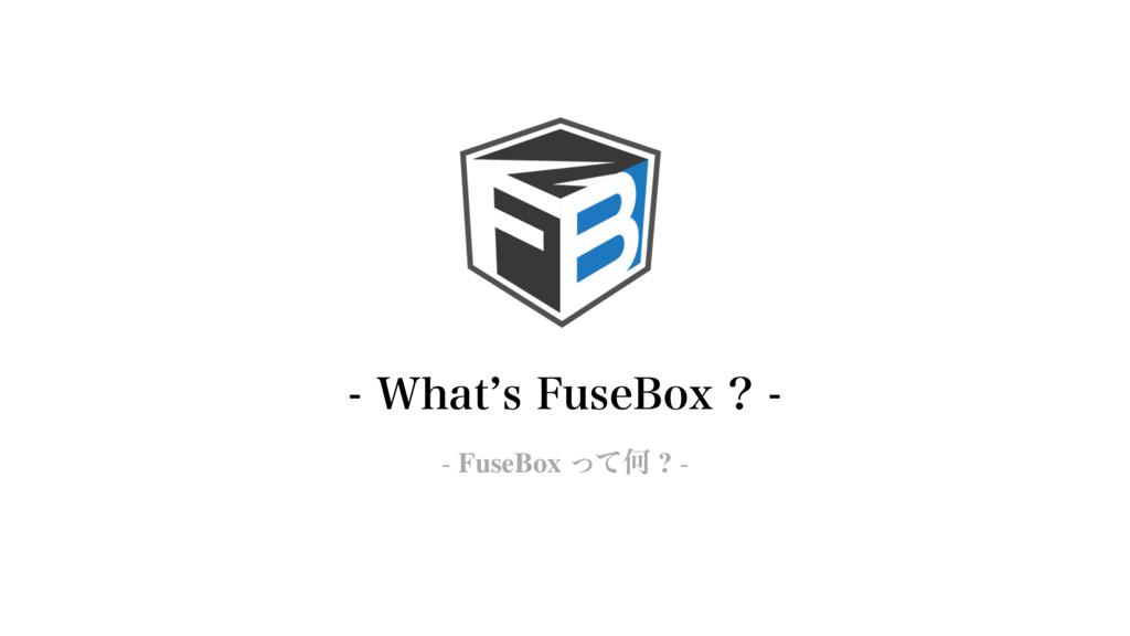 8IBU`T'VTF#PY  - FuseBox ͬͯԿ ? -
