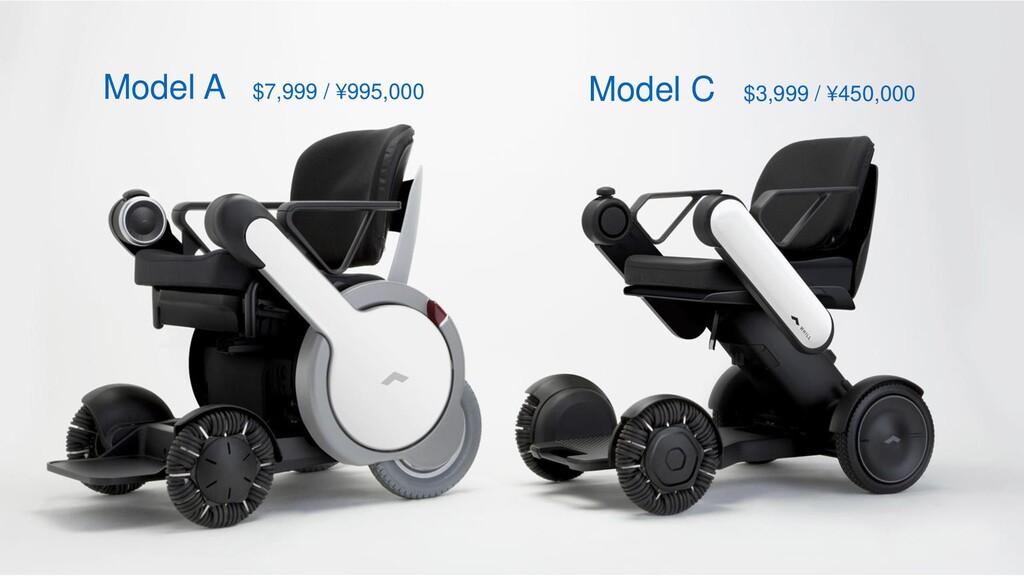 Model A $7,999 / ¥995,000 Model C $3,999 / ¥450...