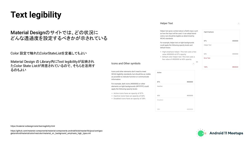Text legibility https://material.io/design/colo...