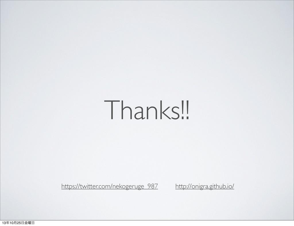 Thanks!! https://twitter.com/nekogeruge_987 htt...