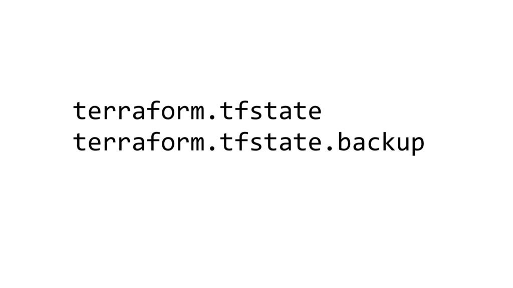 terraform.tfstate terraform.tfstate.backup