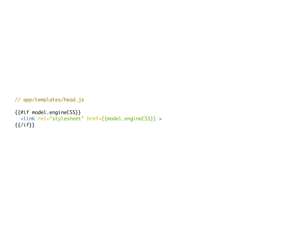 // app/templates/head.js {{#if model.engineCSS}...