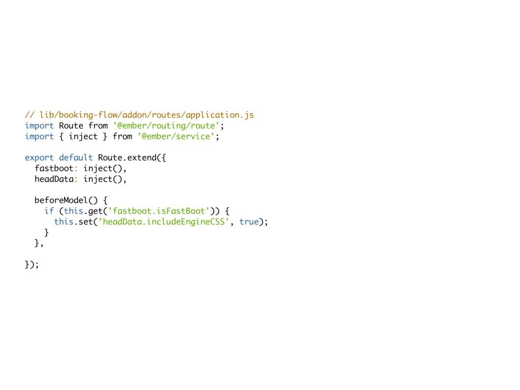 // lib/booking-flow/addon/routes/application.js...