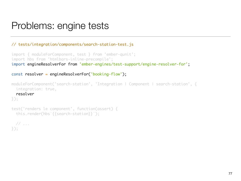 Problems: engine tests // tests/integration/com...
