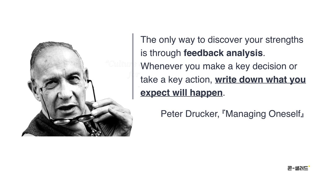 The only way to discover your strengths is thro...
