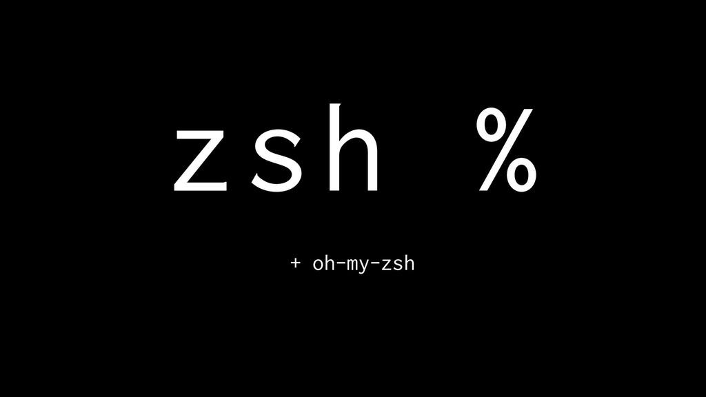 zsh % + oh-my-zsh