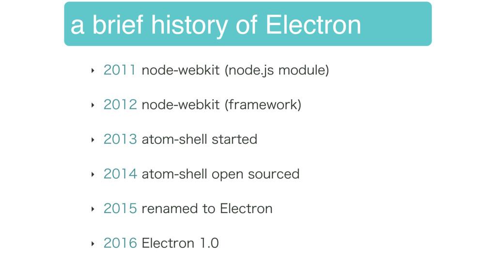 a brief history of Electron ‣ OPEFXFCLJU...