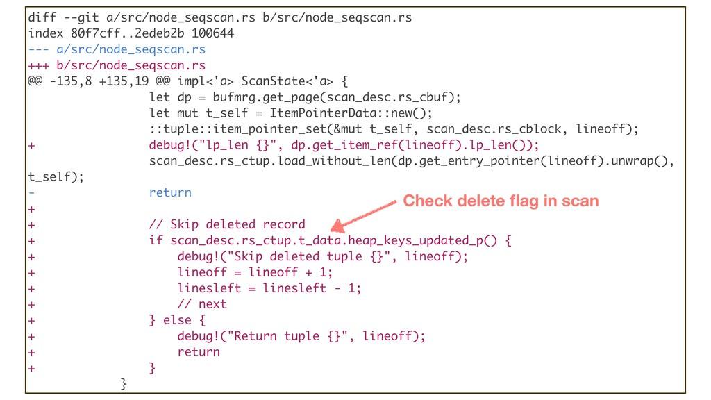 diff --git a/src/node_seqscan.rs b/src/node_seq...