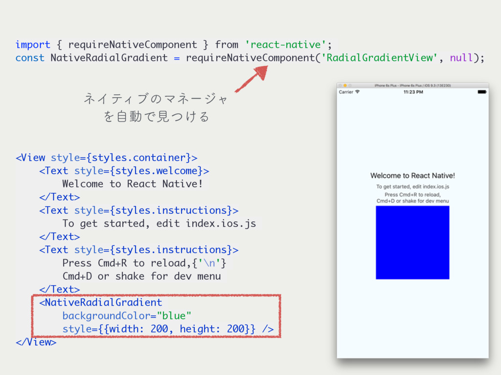 import { requireNativeComponent } from 'react-n...