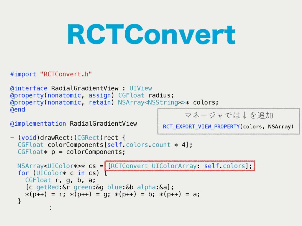 "3$5$POWFSU #import ""RCTConvert.h"" @interface Ra..."