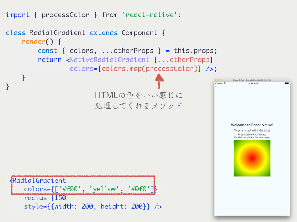 import { processColor } from 'react-native'; cl...