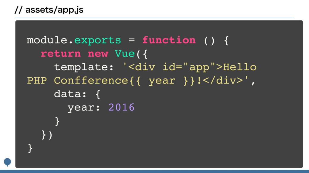 BTTFUTBQQKT module.exports = function () {...