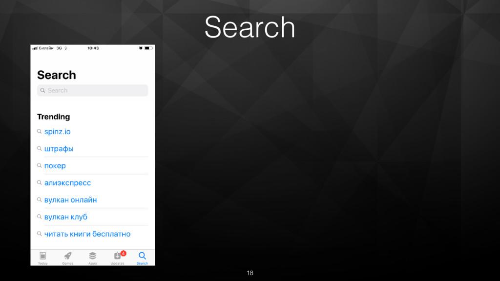 Search 18
