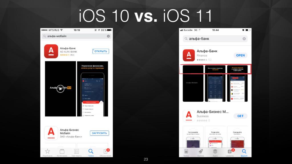 iOS 10 vs. iOS 11 23