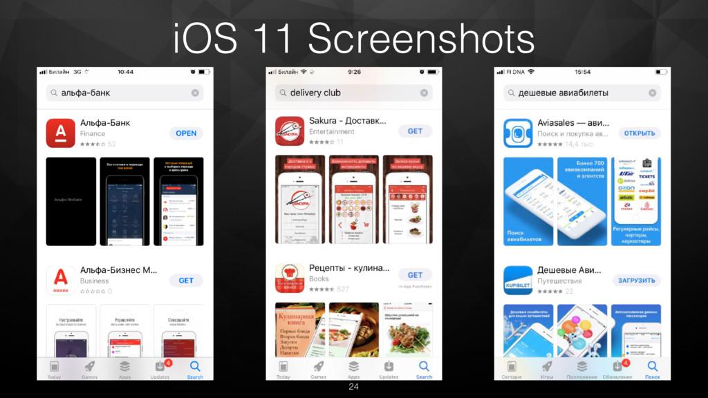 iOS 11 Screenshots 24